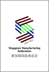 awards_singapore-manufacturing-federation
